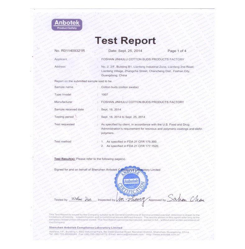 FDA test report-1