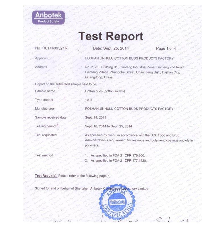 FDA test report-4